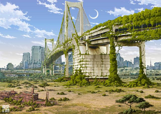 ville post-apocalypse